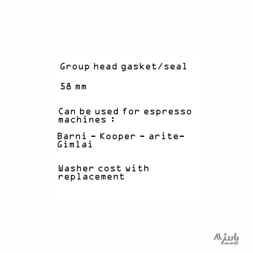 لاستیک هدگروپ اسپرسوساز
