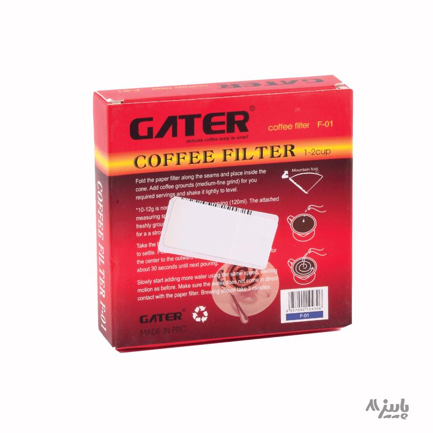 فیلتر قهوه دمی